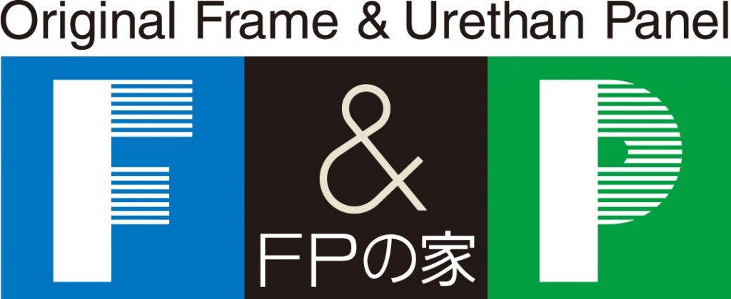 Original Frame Urethan Panel F&Pの家
